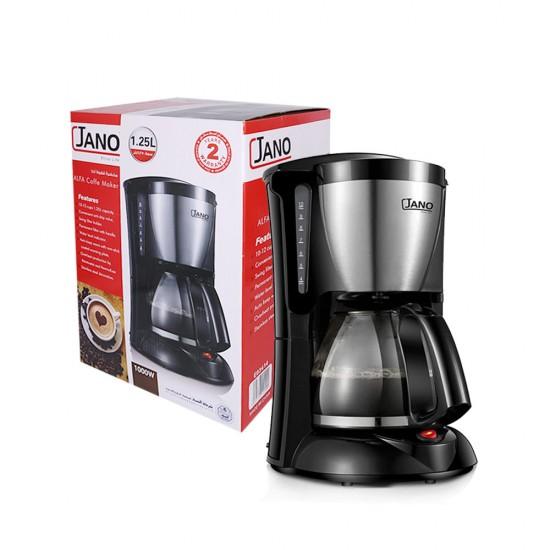 محضرة قهوة الفا من جانو السيف سعة 1.25 لتر  بقوة W1000